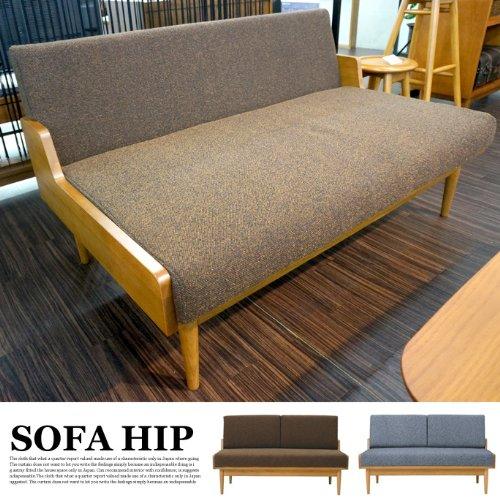 ソファHIP(sofa HIP) 2Pソファ アームレスソファ 全2色 グレー