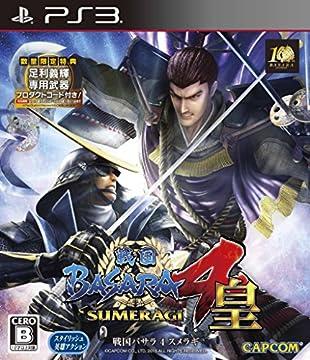 戦国BASARA4 皇 (【数量限定特典】「足利義輝 専用武器DLC」 同梱)