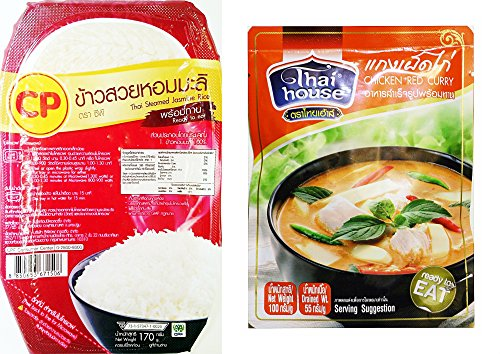 2 Set Of Thai Food Ready To Eat *Thai Steam Jasmine Rice+Chicken Red Curry Thai House*
