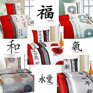 2 tlg microfaser bettw sche 135x200 asia china zeichen. Black Bedroom Furniture Sets. Home Design Ideas