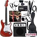 SELDER セルダー エレキギター ストラトキャスタータイプ サクラ楽器オリジナル ST-16/MRD…