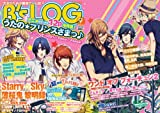 B's-LOG (ビーズログ) 2011年 09月号 [雑誌]