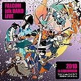 ファルコムjdkバンドライブ2010 in リキッドルーム [DVD]