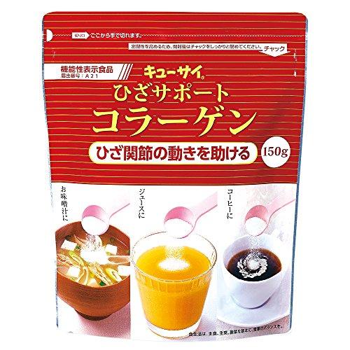 キューサイ ひざサポートコラーゲン150g(機能性表示食品)※キューサイ ヒアルロン酸コラーゲンは「キューサイ ひざサポートコラーゲン」に商品名変更