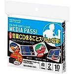 コクヨ CD/DVD用ソフトケース MEDIA PASS 2枚収容 10枚 白 EDC-CME2-10W