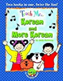 Teach Me Korean & More Korean, Bind Up Edition (Korean Edition) (Teach Me)