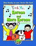 Teach Me Korean & More Korean, Bind Up Edition (Korean Edition) (Teach Me)