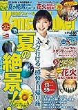 KansaiWalker関西ウォーカー 2015 No.12<KansaiWalker> [雑誌]