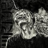 Dirge by Wormrot (2011) Audio CD