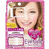 KOJI Dream Magic Eyetape, Slim, 0.5 Pound
