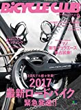 BiCYCLE CLUB (バイシクルクラブ)2016年9月号 No.377[雑誌]