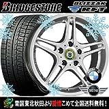 【16インチ】BMW 1シリーズ(F20)用 スタッドレス 205/55R16 ブリヂストン ブリザックRFT ランフラット レーシングダイナミクス RD3(HS) タイヤホイール4本セット 輸入車