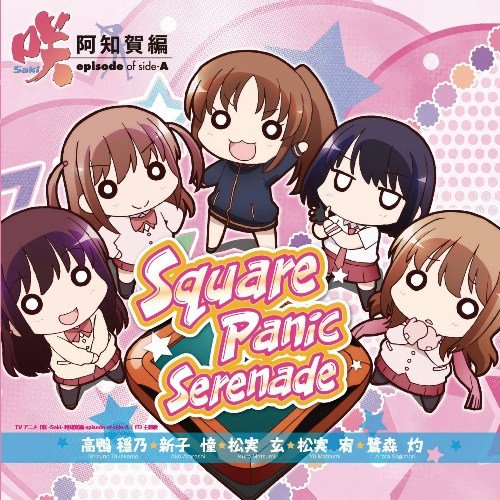 Square Panic Serenade