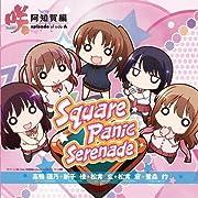 TVアニメ 咲-Saki-阿知賀編 episode of side-A エンディング主題歌