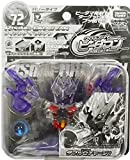 Takara Tomy Cross Fight B-Daman eS CB-72 Starter Rising = Dracyan Clear Purple Ver.