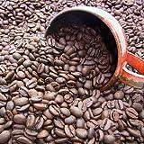 99.9%カット!カフェインレスコーヒー(コロンビア) (400g)  細挽き