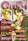 GUSH (ガッシュ) 2008年 11月号 [雑誌]