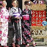 2010年 選べる36柄☆エティック・恋モテ浴衣5点セット