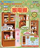 ぷちサンプルシリーズ 専用ディスプレイケース ぷちお台所 家電棚 木目調 単品