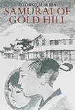 Samurai of Gold Hill (0684129558) by Uchida, Yoshiko