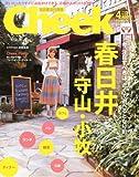 Cheek (������) 2012ǯ 04��� [����]