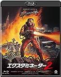 エクスタミネーター2 -HDリマスター版- [Blu-ray]