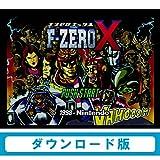 F-ZERO X|オンラインコード版