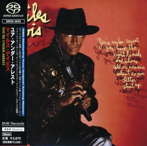Miles Davis - You\'re Under Arrest (Japan - Import)