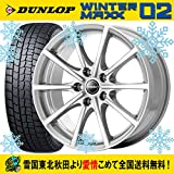 スタッドレス 18インチ ボルボ V70用 245/40R18 ダンロップ ウインターマックス WM02 ボルベット タイプBL5 タイヤホイール4本セット 輸入車
