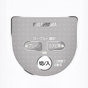 アイリスオーヤマ ヨーグルトメーカー IYM-011