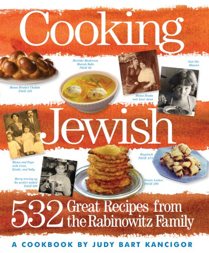 Recipes fun prices snacks jewish children