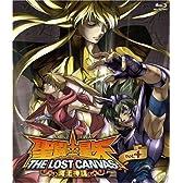 聖闘士星矢 THE LOST CANVAS 冥王神話 VOL.4 [Blu-ray]
