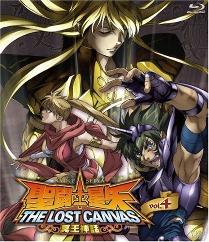 聖闘士星矢 THE LOST CANVAS 冥王神話 VOL.4(Blu-ray Disc)