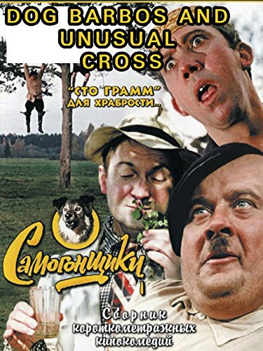 Dog Barbos and Unusual Cross on Amazon Prime Instant Video UK