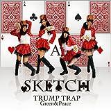 TRUMP TRAP(DVD付)
