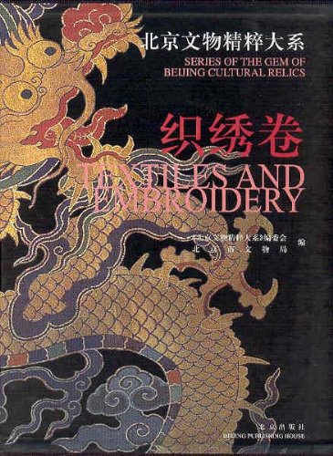 Gems of Beijing Cultural Relics Series:Textiles and Embroidery