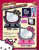 Amazon.co.jpハローキティ Hello Kitty ダイカットLEDライト付きスタンドミラーVer.2 【レオパード】