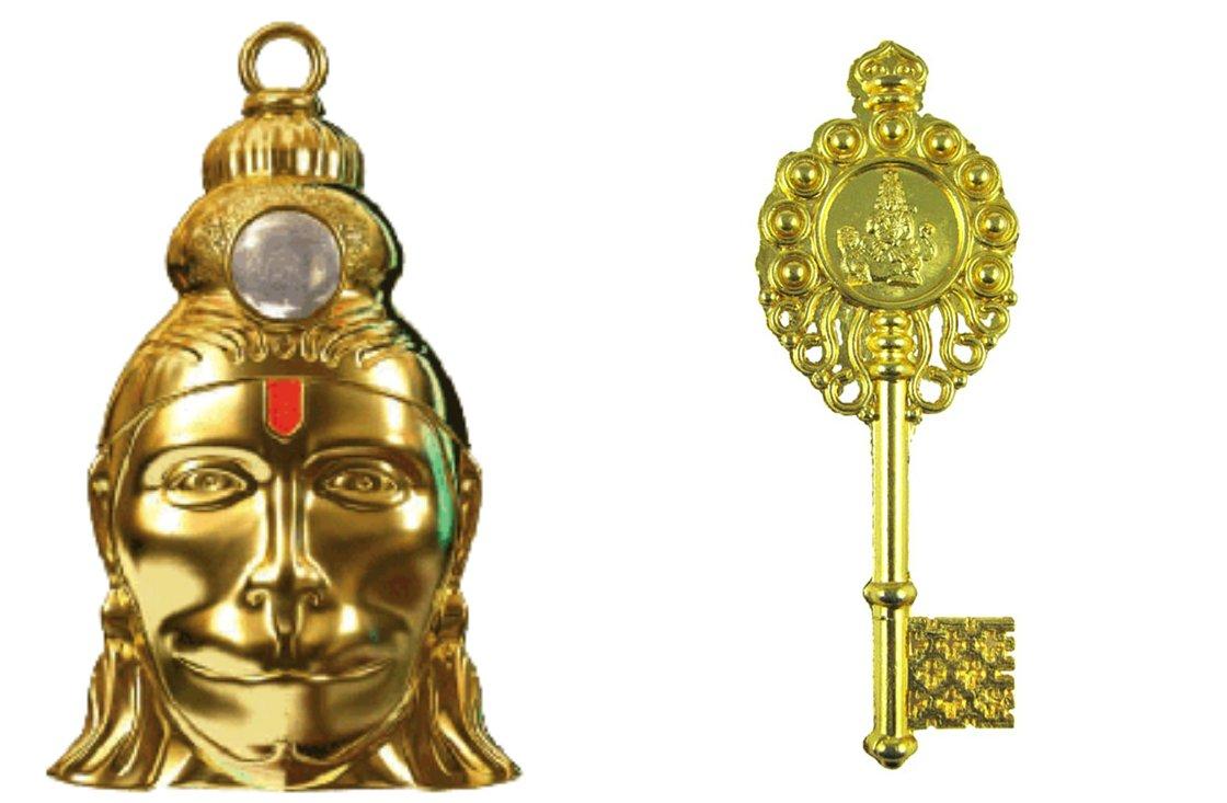 Sahaya Combo set of Hanuman Chalisa yantra Locket with chain & Vastu Fengshui Kuber Kunji/ Key