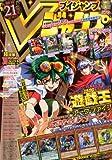 V (ブイ) ジャンプ 2014年 07月号 [雑誌]