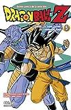 echange, troc Akira Toriyama - Dragon Ball Z Cycle 2, Tome 5 :