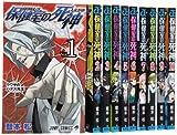 保健室の死神 全10巻完結セット (ジャンプコミックス)