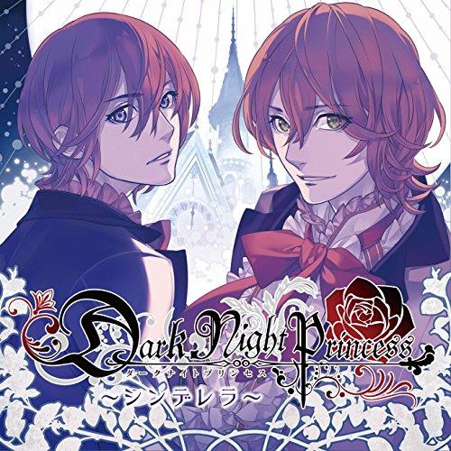 Dark Night Princess 第3弾シンデレラ