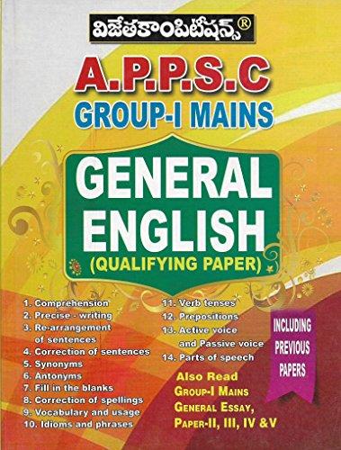 APPSC Group-1 Mains General English QUALIFYING PAPER [ TELUGU MEDIUM ]