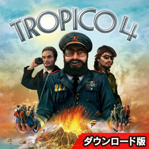 トロピコ4 日本語版 [ダウンロード]
