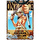 ONE PIECE ワンピース 15thシーズン 魚人島編 piece.4 [DVD]