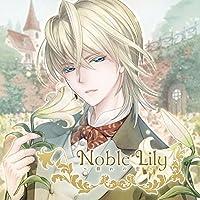 Noble lily ~戯れの恋~出演声優情報