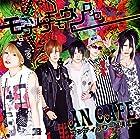 モウソウモモウソロソロ(初回生産限定盤A)(DVD付)