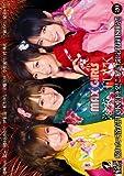 MAX GIRLS20 浴衣×FUCK [DVD][アダルト]
