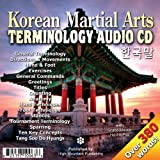 61uXIWM9rmL. SL160  Korean Martial Arts Terminology Audio CD   Tang Soo Do, Tae Kwon Do, Hapkido, Hwa Rang Do