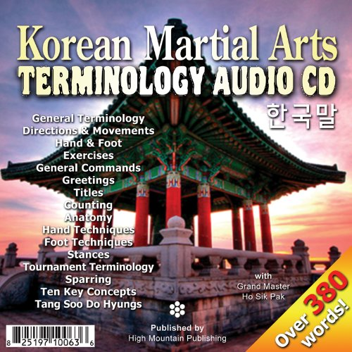Korean Martial Arts Terminology Audio CD - Tang Soo Do, Tae Kwon Do, Hapkido, Hwa Rang Do